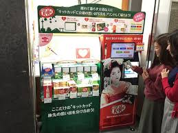Customized Vending Machines Classy Nestlé Japan Creates Personalized Souvenir Kit Kat Vending Machine