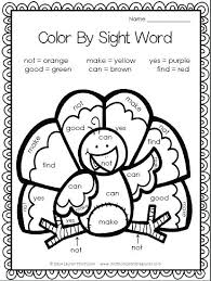 Sight Word Coloring Pages Free Hidden Words Color By Worksheets
