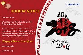 Chinese New Year Holiday Notice_News | Clientron Corp. - Thin Client ...