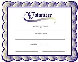 Volunteer Certificates A Printable Volunteer Certificate With A Blue Scalloped Border