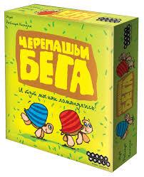 <b>Настольная игра Черепашьи бега</b> купить в Томске в магазине ...