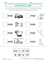A collection of english esl worksheets for home learning, online practice, distance learning and english classes to teach about phonics, phonics. I See Long E Lesson Plan Education Com