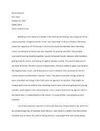 sowk social location essay marr 01 2015 sowk 250 a social location essay