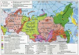 Горнозаводская промышленность Урала География Реферат доклад  Рис 87 Тектоническое строение и минеральные ресурсы России