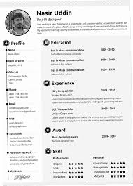 The Best Resume Ever Classy Best Resume Templates Free MABN Top 48 Best Resume Templates Ever