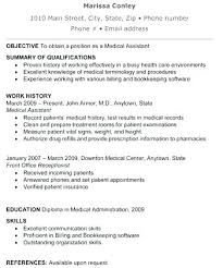 medical administration resume healthcare administration resume districte15 info
