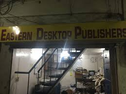front view of printing press eastern desktop publishers photos bank more