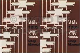 chevy gmc forward control wiring diagram original stepvan 1985 chevy truck repair shop manual reprint pickup blazer suburban van fc set