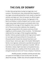 short essay on dowry system in gimnazija backa palanka short essay on dowry system in