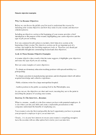 How To Write Your First Resume 2 Job Objective Free For 17 Examples