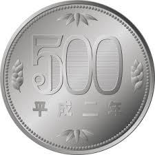 お金リアルな500円硬貨のイラスト無料フリー