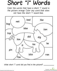 Free phonics worksheets and activities (50 pages) for kindergarten and first grade. Short I Sounds Color Puzzle Worksheet Education Com First Grade Phonics Short I Worksheets Short I Activities