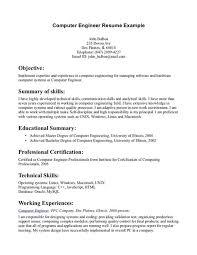 Resume For Dietetic Internship 2