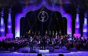 Cairo — a poem by. Egypt To Hold 29th Arab Music Festival In November Daily News Egypt