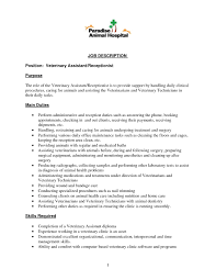 Resume Sample For Receptionist Position Beautiful Hair Salon
