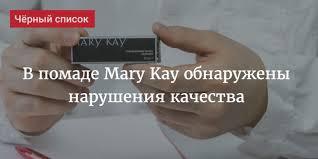 <b>Губная помада</b> Mary Kay <b>True</b> Dimensions - Обзор на сайте ...