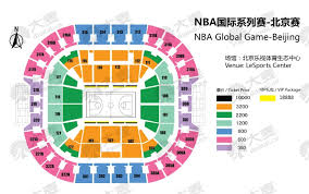 Cn Center Seating Chart Nba Global Games China 2016 Beijing Damai Cn