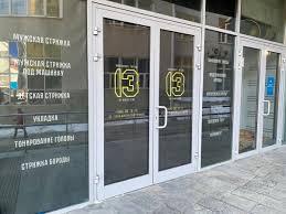тимати откроет в екатеринбурге свой барбершоп новости