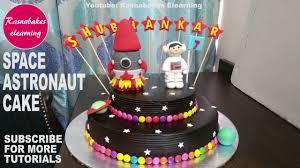 Space Birthday Cake Designs Galaxy Space Astronaut Cake Design Boys Girls Homemade Bakery Birthday Cake Ideas For Kids Videos