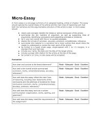 summary response essay example reader response essay example  curriculum vitae book chapter resume pdf curriculum vitae book micro essay lyric essay exampleshtml summary essay