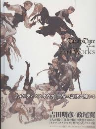 tactics ogre art works book anese square enix 9784757532182 amazon books