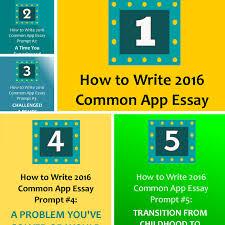 personal accomplishment essays < custom paper academic writing service personal accomplishment essays