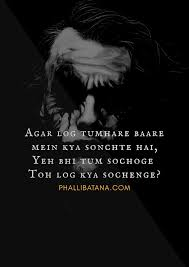 Joker Quotes On Love Failure In Hindi For Your Broken Poster