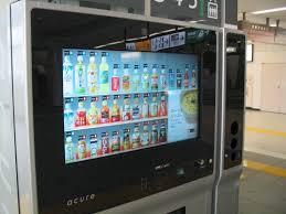 Touch Screen Vending Machine Japan Impressive Vending Machines In Japan Are Futuristic TripleLights By Travelience
