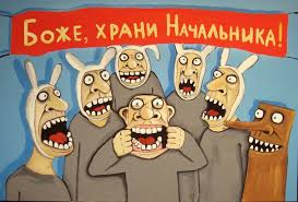 В проекте нового меморандума Украины с МВФ предусмотрено условие о предоставлении НАБУ права на прослушивание, - Сытник - Цензор.НЕТ 1051