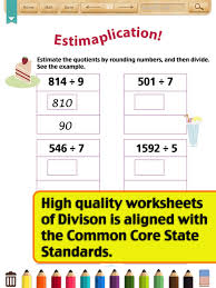 Kids Math-Division Worksheets(Grade 4) (iPad) reviews at iPad ...