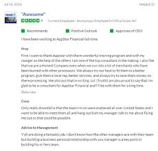 glassdoor review 7 14 16