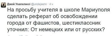 Наш долг перед памятью жертв сталинизма - отстоять целостность Украины, - Нищук - Цензор.НЕТ 902