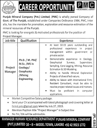 project manager job lahore punjab mineral company pvt limited pmc project manager job lahore punjab mineral company pvt limited pmc job