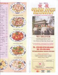 Golden House Restaurant Menu Menu For Golden House