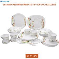 Melamine Dinnerware Designs Mehul Melamine Dinnerware Design Tip Top Gold 31 Pcs