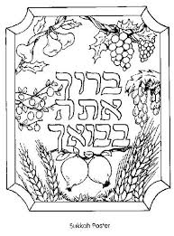 112 Best Jewish Coloring Pages Images On Pinterest Crafts For