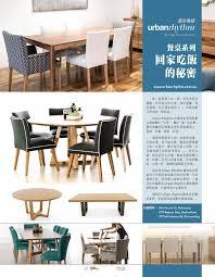 urban furniture melbourne. Urban Rhythm\u0027s Dining Room Furniture Advertised On Sameway Chinese Newspaper. Melbourne K