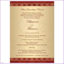 Sample Invitation Cards Samples Of Wedding Invitation Cards Example Card Wording