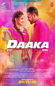 Punjabi Poster Design New Poster Of Punjabi Film Daaka Stars Gippy Grewal And