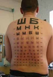 самые глупые татуировок которые имеют глубокий смысл