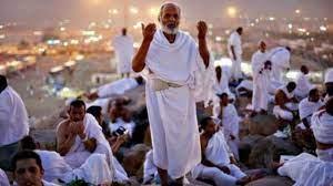 دعاء يوم وقفة عرفة 2021- 1442 المستجاب| أدعية يوم عرفات مكتوبة للحجاج وغير  الحجاج على جبل عرفات - إقرأ نيوز