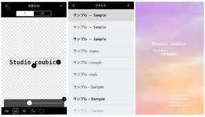 スマホで簡単本格的おすすめ名刺作成アプリ3選 ビズシル