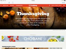 The Chobani banner ad in The New York Times' Thanksgiving Cooking Guide:  beautiful and fully integrated into content