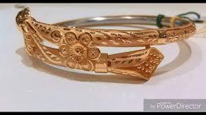 Bracelet Noa Design Latest Light Weight Bengali Traditional Gold Noya Designs