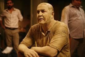 karakedi filminden bir kare