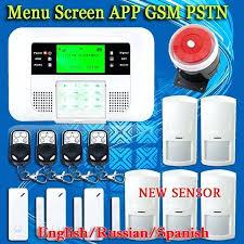 best diy home alarm best home security system best home alarm system images on best diy