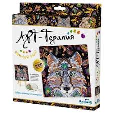 <b>Алмазная</b> вышивка <b>Origami</b> — купить на Яндекс.Маркете