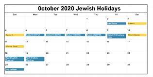 Jewish Holidays October 2020 Calendar Jewish Holidays