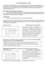 blog review essay boards