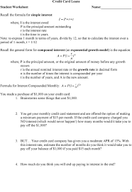 Credit Card Loans Student Worksheet Pdf